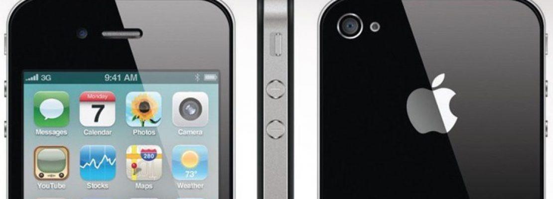 Για ποια προϊόντα της Apple σταματά το επίσημο service