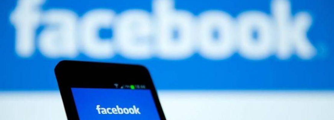 Τα παράπονα έπιασαν τόπο -Το Facebook αλλάζει πάλι