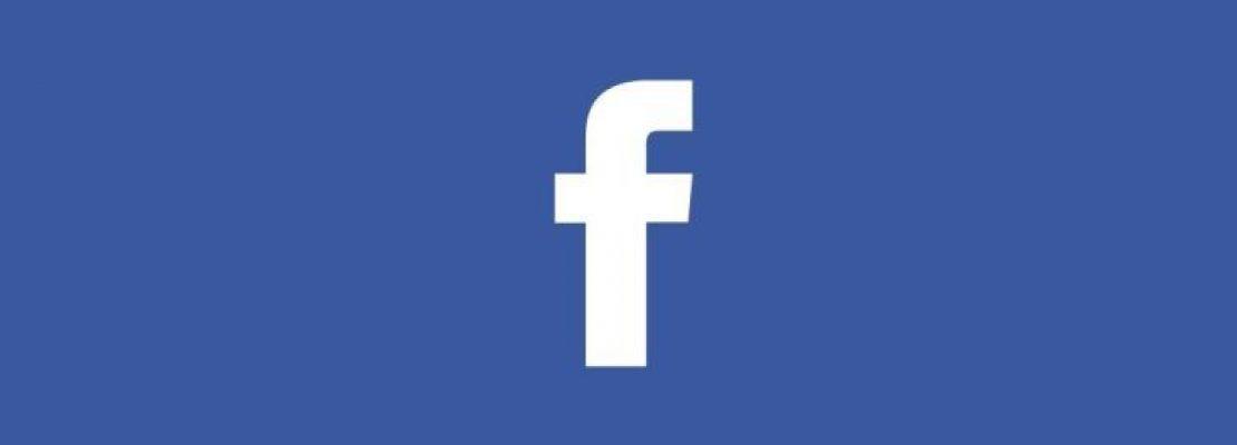 Το νέο χαρακτηριστικό που δοκιμάζει το Facebook