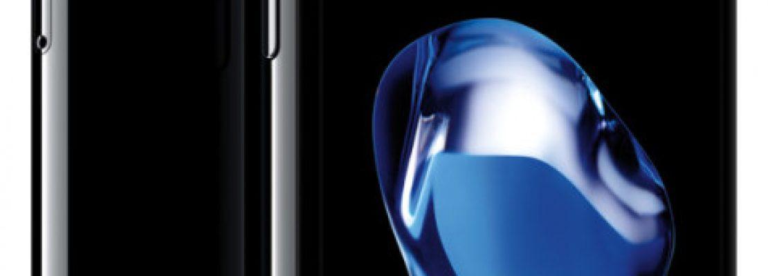 iPhone 7 & Plus: Πόσο γρήγορα φορτίζουν συγκριτικά με τον ανταγωνισμό