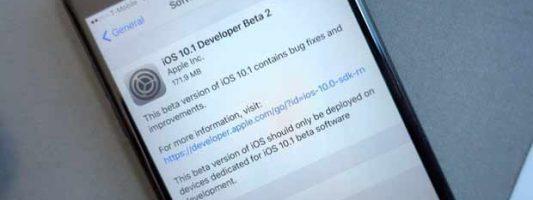 Νέα iOS 10.1 beta, δύο χαρακτηριστικά και αλλαγές
