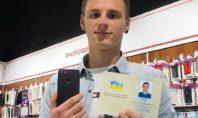 20χρονος άλλαξε το όνομά του σε iPhone 7 για να το πάρει δωρεάν