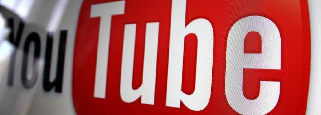 Τα βίντεο του Youtube αλλάζουν