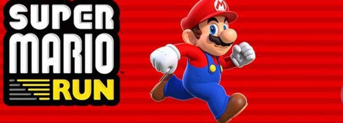 Καλπάζει η μετοχή της Nintendo -Λόγω του παιχνιδιού Super Mario για iPhone