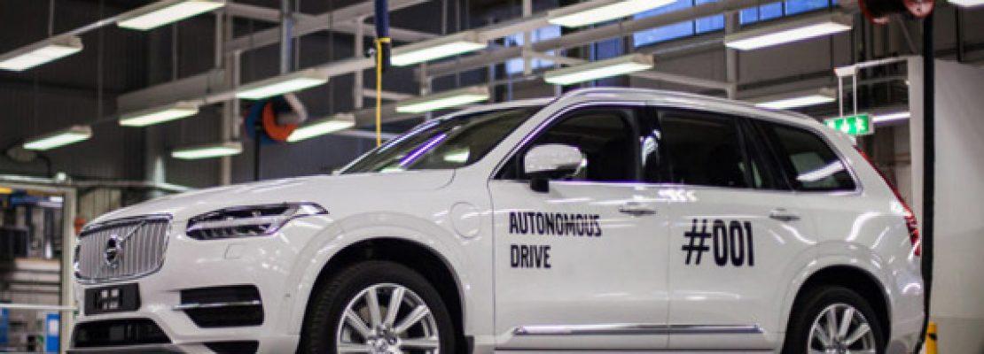 Καμουφλάζ στα αυτόνομα οχήματα για να μην δέχονται bullying