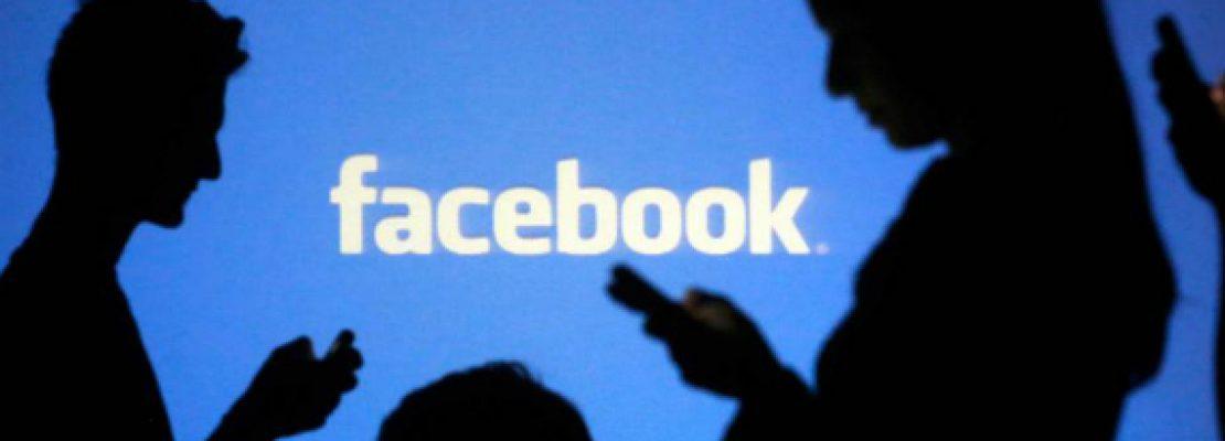 Χρειάζεσαι περισσότερη μπαταρία; Σβήσε το Facebook App