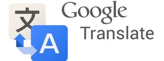 Το Google Translate γίνεται πιο «έξυπνο»