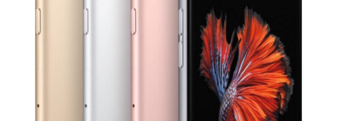 Η Apple πουλάει Refurbished iPhone σε χαμηλότερες τιμές