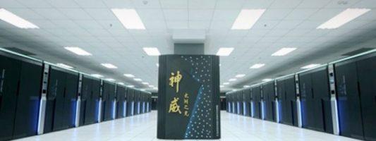 Τον ταχύτερο υπερυπολογιστή στον κόσμο ετοιμάζει η Κίνα