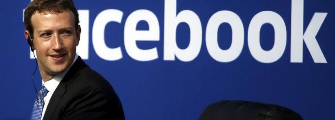 Το Facebook θα μας ειδοποιεί «πότε μια είδηση είναι ψεύτικη»!