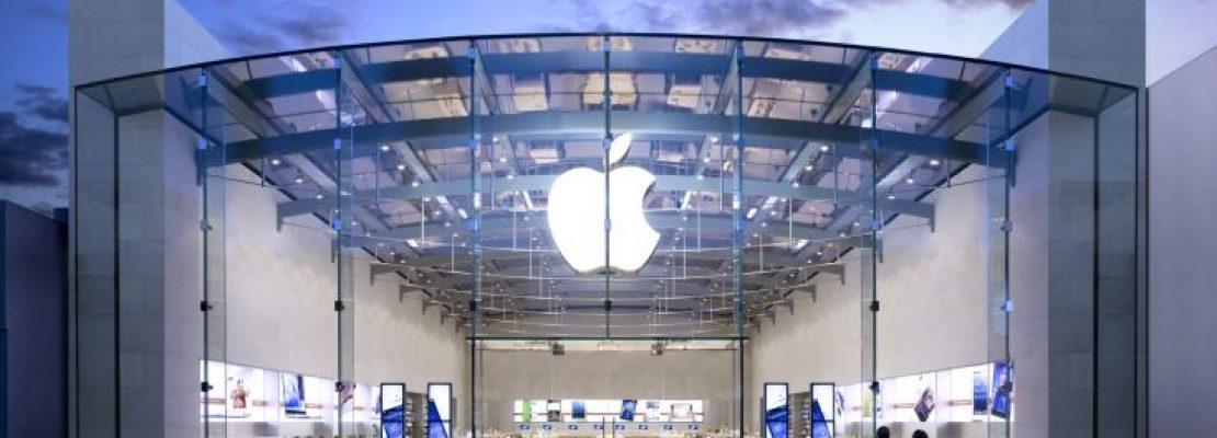Η Apple αποκάλυψε τα σχέδιά της για αυτοκίνητο χωρίς οδηγό