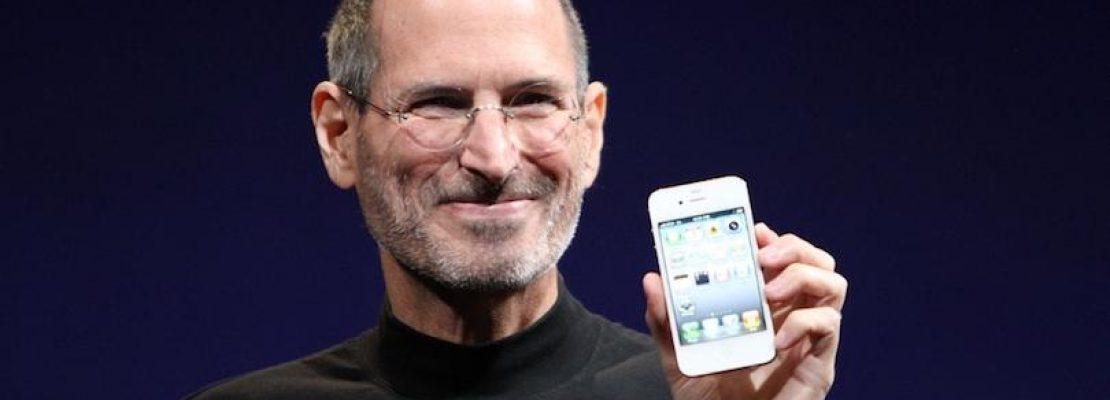 Ποιος θα είναι ο επόμενος Steve Jobs;