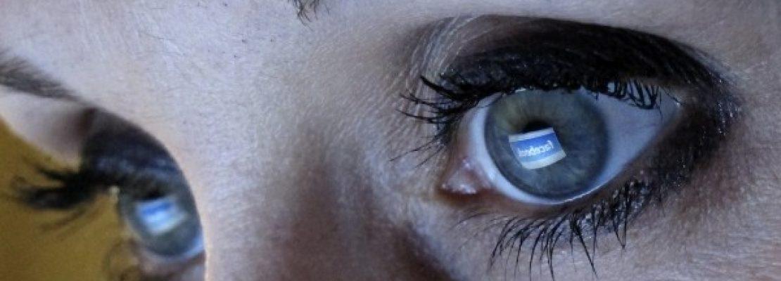 Πώς θα εντοπίζετε τις ψεύτικες ειδήσεις στο facebook