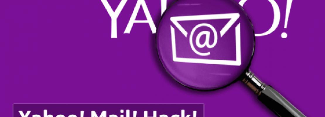 Το «χακάρισμα» του αιώνα! Πάνω από ένα δισεκατομμύριο λογαριασμοί της Yahoo στα «χέρια» χάκερς