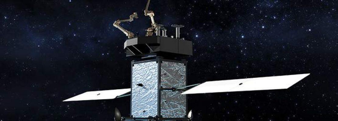 Τέλος τα διαστημικά «σκουπίδια»: Η NASA ετοιμάζει τον πρώτο… δορυφόρο-επισκευαστή