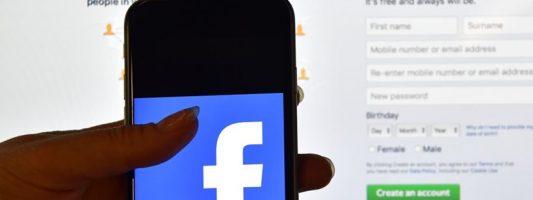 «Φρένο» στις ψεύτικες ειδήσεις βάζει το facebook και στην Γερμανία