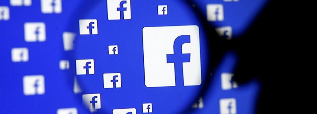 Facebook: Πολύ σύντομα θα επικοινωνούμε με τους φίλους μας μόνον με τη σκέψη