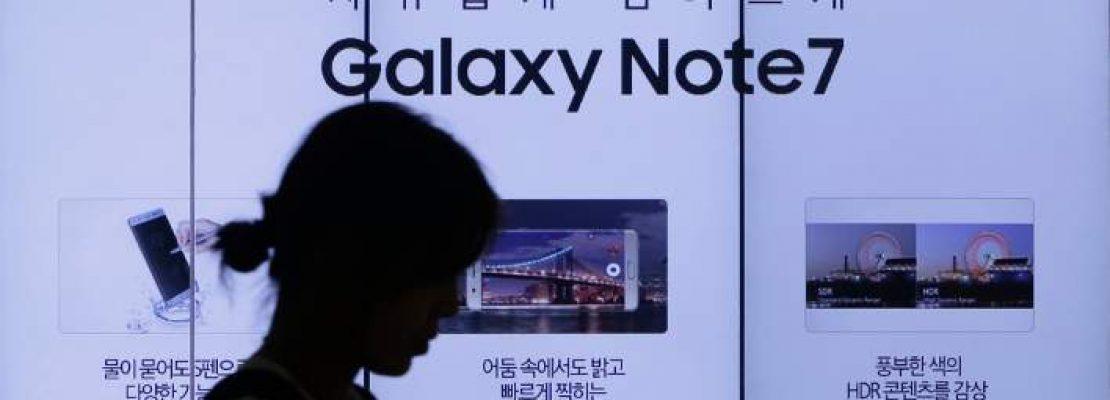 Samsung: Ελαττωματικές μπαταρίες ευθύνονται για την εμπορική αποτυχία του Note 7