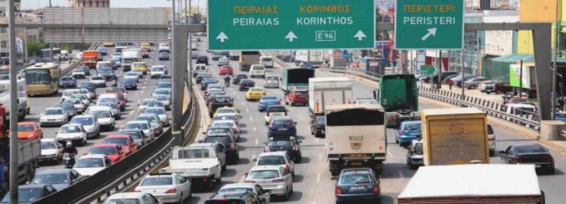 Για αυτό το Google Maps ξέρει πότε έχει κίνηση στους δρόμους