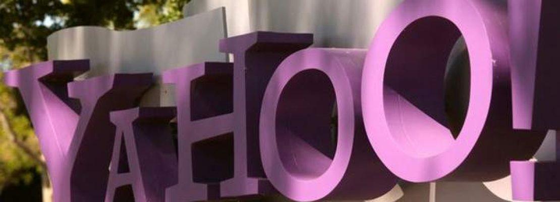 Η Verizon εξαγοράζει τη Yahoo -Ο,τι απομείνει μετονομάζεται σε Altaba Inc