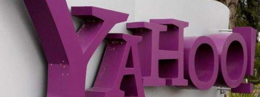 Yahoo: Στα 4,74 δισ. αυξήθηκαν τα έσοδα στα τέλη του 2016