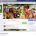 H εφαρμογή που θα σώσει κόσμο: Έτσι θα βρεις δουλειά μέσα από το Facebook!