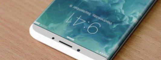 Πιο ελκυστικό το iphone 8 όπως φαίνεται στις φωτογραφίες που διέρρευσαν