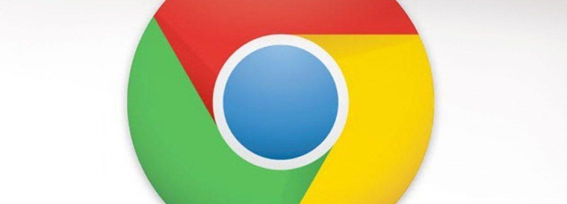 Νέες αναβαθμίσεις στον Chrome
