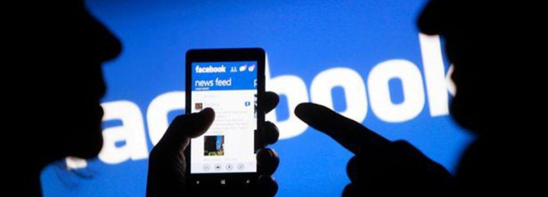 Τα βίντεο στο News Feed του Facebook αποκτούν ήχο