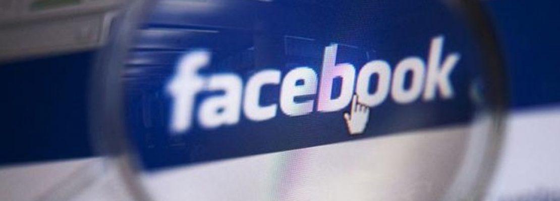 Πρωτοβουλία από το Facebook για τις ψευδείς ειδήσεις στη Γαλλία