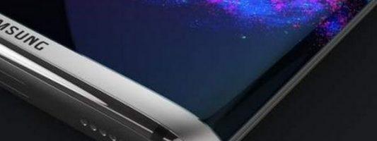 Έτσι θα είναι το νέο Samsung Galaxy S8
