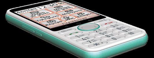 Ελληνική πρωτοπορία! MLS Easy: Ένα κινητό για «μεγάλα» παιδιά