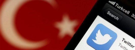 Το Τwitter επιβεβαίωσε ότι δέχθηκε κυβερνοεπίθεση