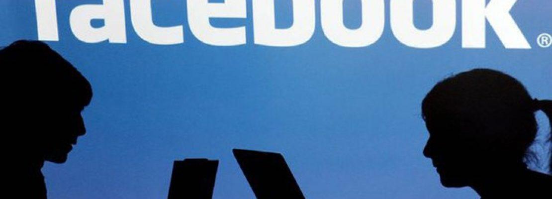 Πληκτρολογώντας στο Facebook με το… νου