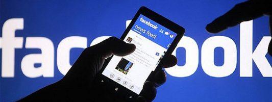 Το Facebook επανεξετάζει τον τρόπο διαχείρισης βίαιου υλικού