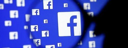 Δεν υπάρχουν σαφείς οδηγίες για το ποιες αναρτήσεις λογοκρίνονται στο Facebook