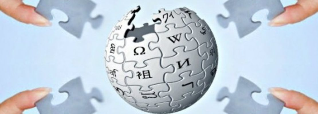 Εκτός λειτουργίας ακόμα η Wikipedia στην Τουρκία