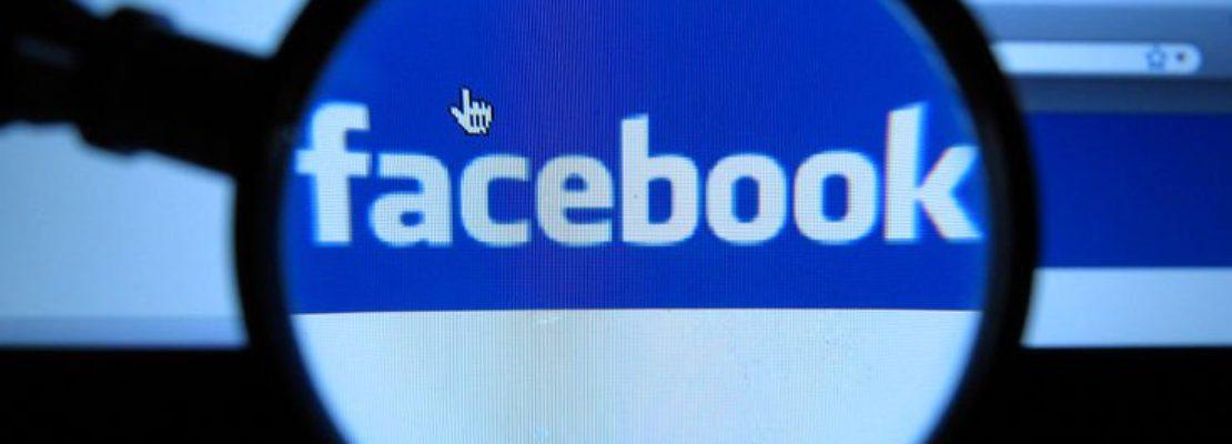 Messenger Kids από το Facebook για ανήλικους