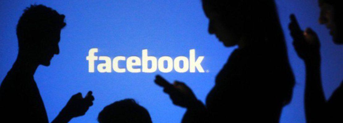 Facebook για τους πιτσιρικάδες μόνο με τη συγκατάθεση των γονιών