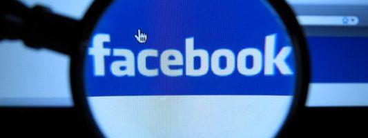 Το Facebook στο στόχαστρο των Ευρωπαίων για το Brexit