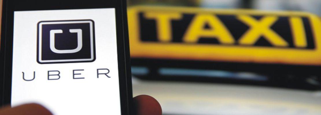 Uber: Αναστέλλει τις υπηρεσίες της στην Αθήνα
