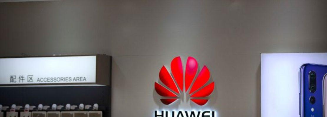 Στελέχη σε έξι πόλεις της Ελλάδας αναζητά η Huawei- Αιτήσεις μέχρι 18 Οκτωβρίου