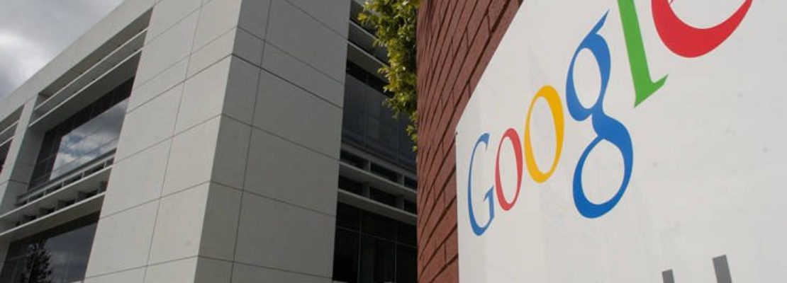 Τι έγινε όταν ένας εκπαιδευόμενος πάτησε το λάθος κουμπί στη Google