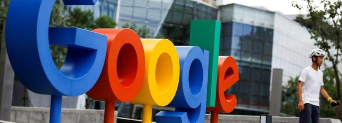 Νίκη της Google το δικαστήριο: Μπορεί να χρησιμοποιεί την αναγνώριση προσώπου μέσω φωτογραφίας