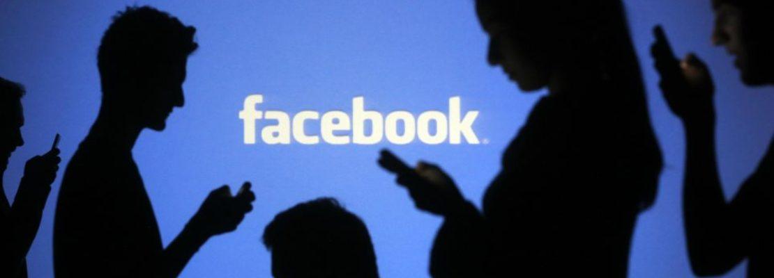 Έπεσε το Facebook! – Λευκή σελίδα σε εκατομμύρια χρήστες