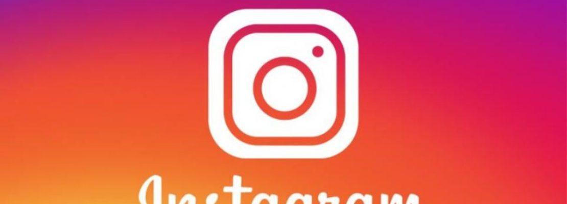 Τέλος οι φωτογραφίες που δείχνουν αυτοτραυματισμούς από το Instagram