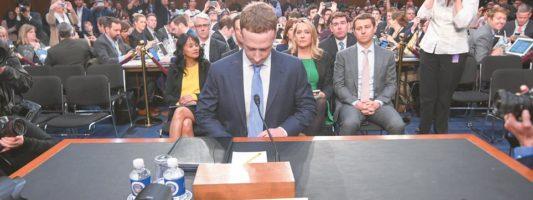 To Facebook  γίνεται και τράπεζα για κρυπτονομίσματα:  Πόσο επικίνδυνο είναι αυτό;