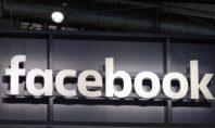 Οι ΗΠΑ έκαναν διακανονισμό $ 5 δισ. με το Facebook για τα προσωπικά δεδομένα