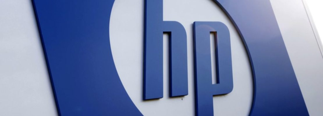 HP: «Κόβει» 9.000 θέσεις εργασίας μέσα στην επόμενη τριετία