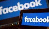 Facebook: Λάνσαρε τη νέα καρτέλα ειδήσεων «Facebook News»